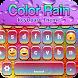 Color Rain Keyboard Theme by Thalia Photo Art Studio