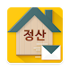 문자정산_모카룸 by MOKAROOM