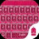 Pink Cheetah Theme Keyboard by Typany Keyboard Theme Studio