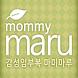 마미마루(MommyMaru)-임부복1위,임부복,수유복 by 스마트스킨