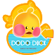 Dodo Duck Theme&Emoji Keyboard