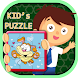 Kids Puzzle : Educational Game by Straight Path Solutions Pty Ltd