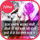 2018 Royal attitude status in hindi and en by TeamGolden