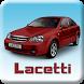 Ремонт Chevrolet Lacetti by SVAndroidApps