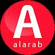 alarab by Sulieman Nimer