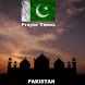 Prayer Times in Pakistan by Wikima