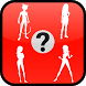 Guess the Lady Bug Characters Quiz by RE Team