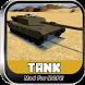 Tank Mods For Minecraft by TRW Studios