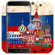 Russian flag keyboard by Bestheme Keyboard Designer 3D &HD