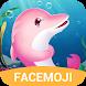 Funny Pink Dolphin Sticker by freeemojikeyboard
