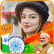 BJP Profile Maker | BJP DP Maker by genius bee
