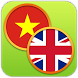English Vietnamese Dict Free by SE Develop
