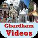 Char Dham Yatra Videos by Gujju Rockstars