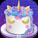 Unicorn Food - Cake Bakery by Kids Crazy Games Media