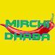 Mirchi Dhaba - Food Order App