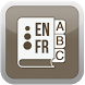 Dictionary 4 English - French by Brainglass Data AB
