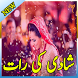 Shadi Ki Pehli Raat by Geanous Apps