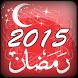 Ramadan 2015 & Prayer Timings by ZEMTRA