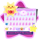 Dream Behind The Clouds Theme&Emoji Keyboard by Fun Emoji Theme Creator