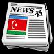 Azerbaijan News by Poriborton