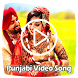 punjabi video song status : lyrical video song by video song status