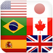 Logo Quiz - World Flags by bubble quiz games