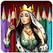Kids Coloring Book Princess by Games For Kids Team