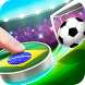 Finger Soccer Coins ⚽ Football League World Cup by Free Mobile Sport Games