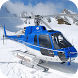 Helicopter Wallpapers by Dabster Software Solution