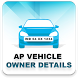 AP Vehicle Owner Details By RC Number by Hangover Studios