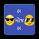 Ha Moj Ha Status by It developers
