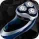 Hair Trimmer Elect Razor Prank by ASIOK entertainment
