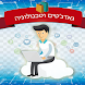 מאמאמציאות גאדג'טים וטכנולוגיה by mama4web