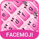 Pink Paris Love Emoji Keyboard Theme for Snapchat by Free Keyboard Themes PRO