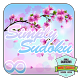 Simply Sudoku by Naile Duncan