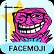 Rage Comic Emoji Sticker by freeemojikeyboard