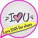 Love SMS for share 2018 by devappsimo02