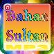Bahaa New Sultan Songs by Studio,Mie ani
