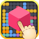 1010 block puzzle by Cuttlefish Game Studio