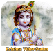 krishna Video song status ( lyrical video song ) by Appsmania
