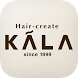 札幌市西区の美容室 Hair-create KALA by GMO Digitallab, Inc.