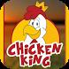 Chicken King Vlaardingen by Appsmen