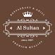 Al Sultan Brabrand by OrderYOYO