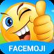 Thumbs Up Emoji Sticker by freeemojikeyboard