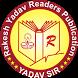 Rakesh Yadav Readers Publication by Revolution India