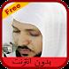 Maher Al Mueaqly Ruqyah MP3 by KareemTKB