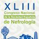 XLIII Congreso S.E.N. 2013 by Proengsoft