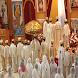 Ethiopian Orthodox Mezmur by Rise Win