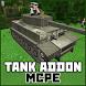 Tank Addon Minecraft PE MCPE by Xenon.Mobile