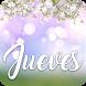Feliz Jueves by V.S.J studio